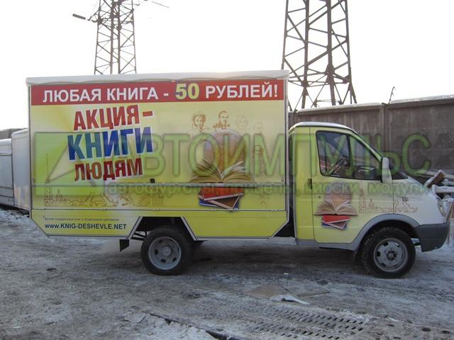 Автолавка Интернет Магазин Санкт Петербург Адреса